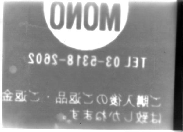 MONO2.jpg