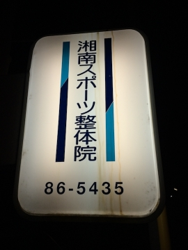 IMG_9806.jpg