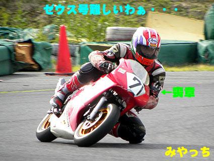 DSCN9962001.jpg