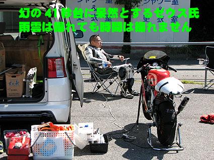 IMG_2874005.jpg