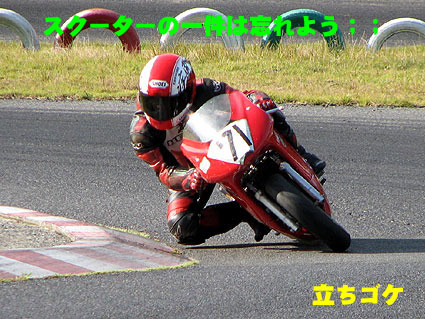 IMG_2956002.jpg