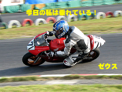 IMG_2988003.jpg
