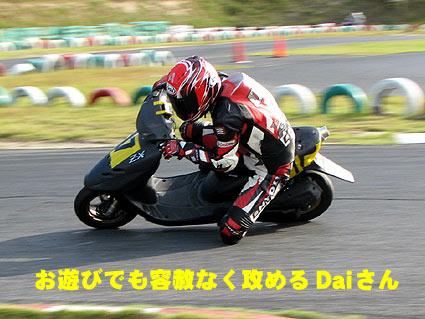 IMG_2989006.jpg