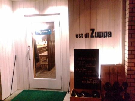 zuppa120601