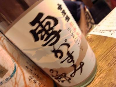 コピー ~ R0011974