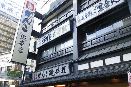 京都1日目_2