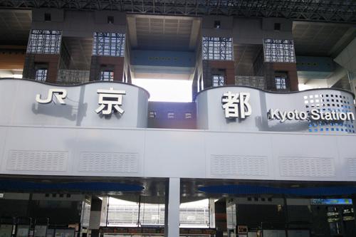 京都2日目_1