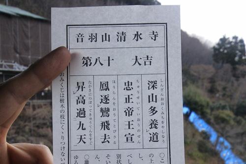 清水寺_4