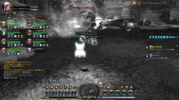 DN 2012-04-19 02-09-10 Thu