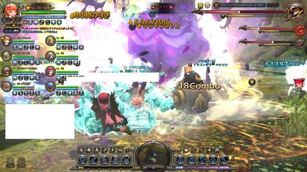 DN 2012-04-30 01-47-37 Mon