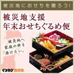 shien_bnr240x240.jpg
