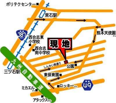 合志市須屋新築一戸建案内地図