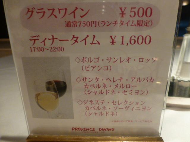 P1060253.jpg