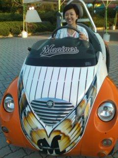 ロッテの車