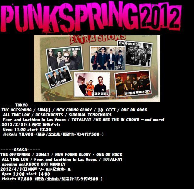 punkspring2012 640x623