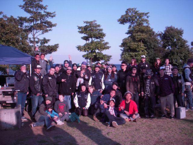 blog DSCN1093