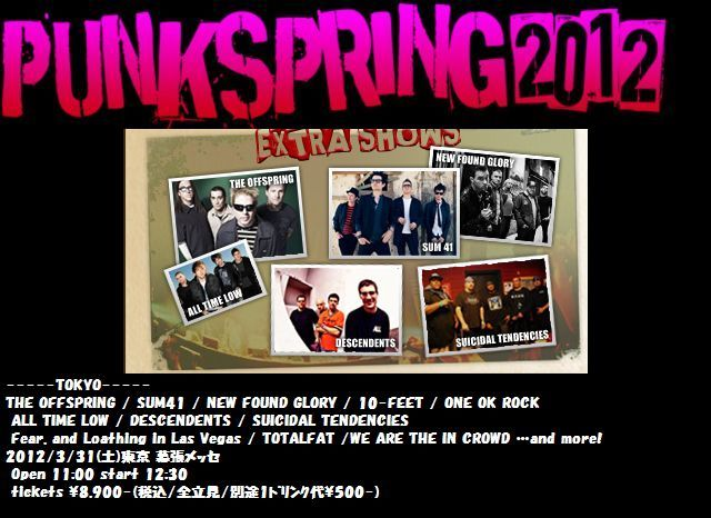 punkspring2012 640x466