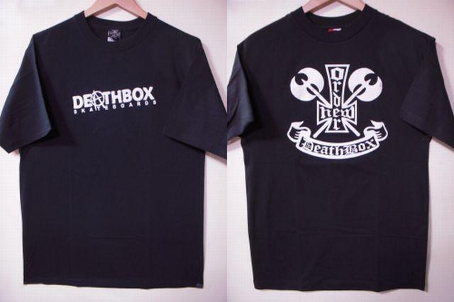Death Box Tee 640x426