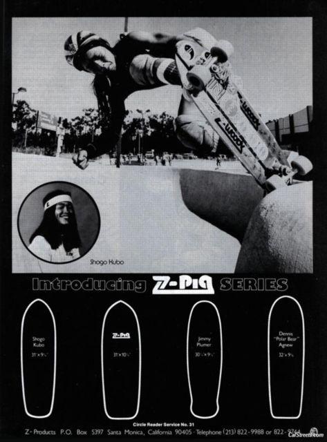 640skateboard_industry_news_octnov_1978_zpig_series_shogo_kubo.jpg