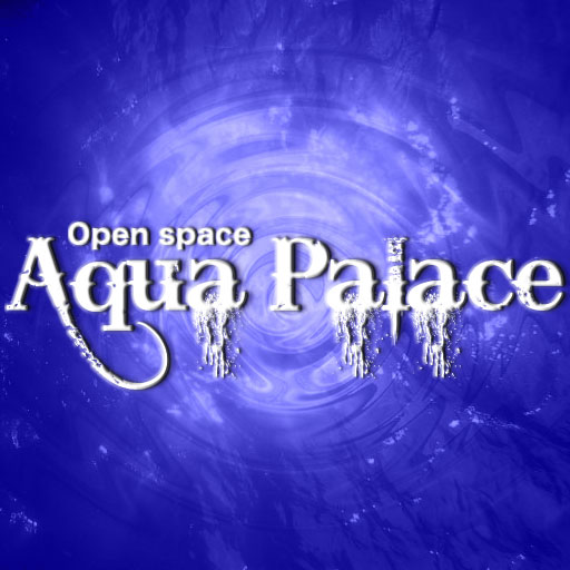 看板・AquaPalace