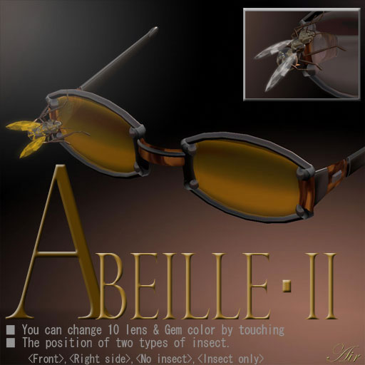 AIR_Abeille_II_pop