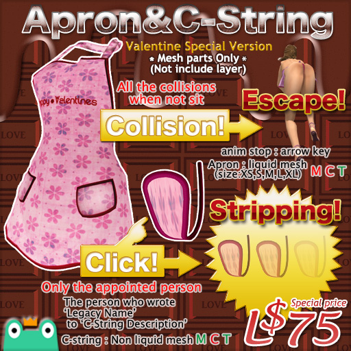 Apron & C-string (Valentine special Version)