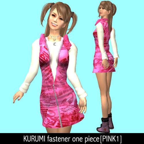 KURUMI fastener one piece[PINK1]