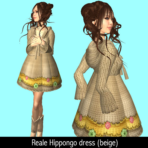 Reale Hippongo dress (beige)