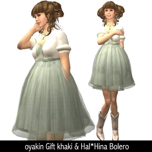 oyakin Gift khaki & Hal*Hina Bolero