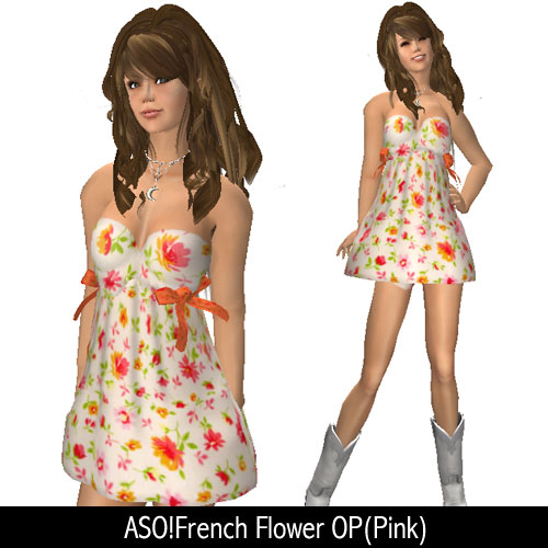 ASO!French Flower OP(Pink)