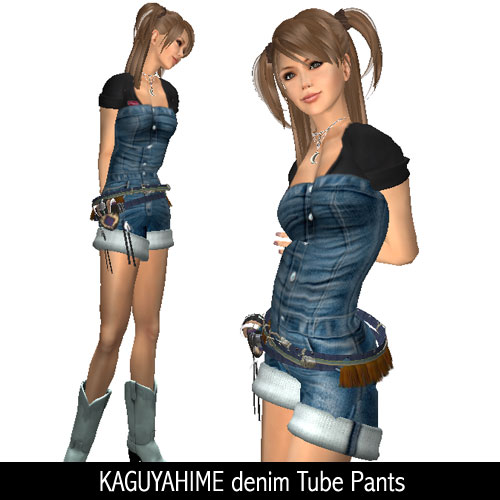 KAGUYAHIME denim Tube Pants