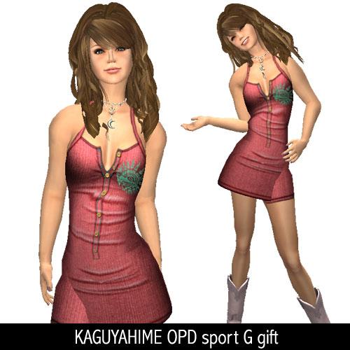 KAGUYAHIME(KG) OPD sport G gift