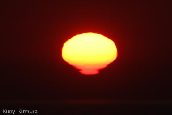 変形太陽は9度目 1