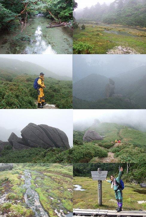 Image4.jpgyaku2005.jpg