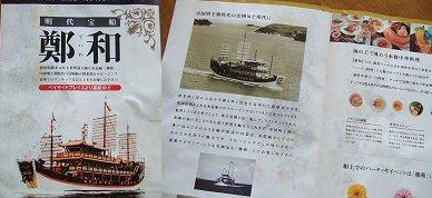 image2teiwa.jpg