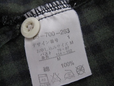 フェリシモ デザイン番号