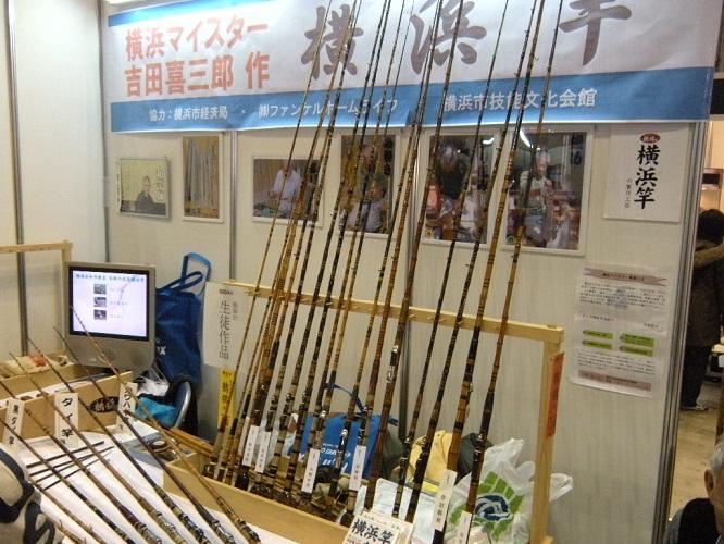 20120324-020.jpg