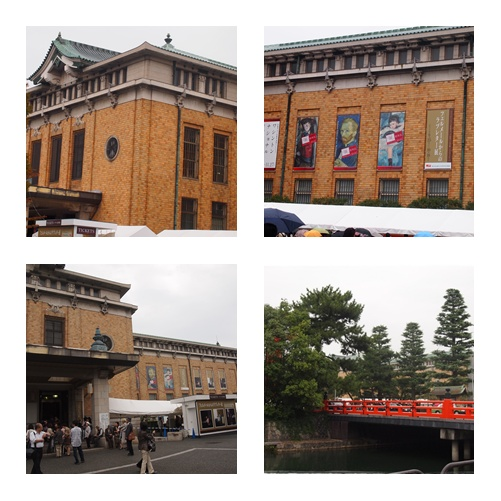 美術館京都