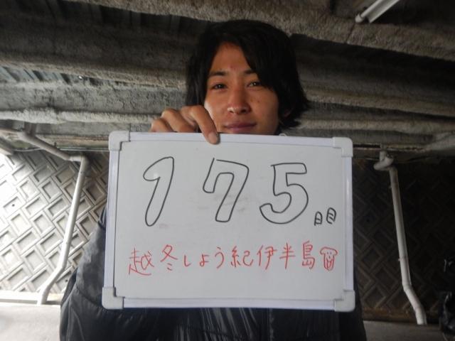 175(1) (20)