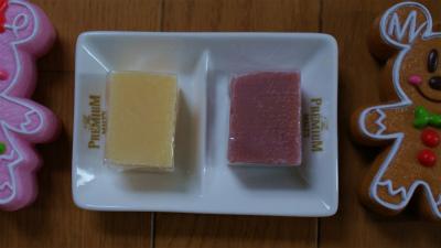 手作りアロマ石鹸