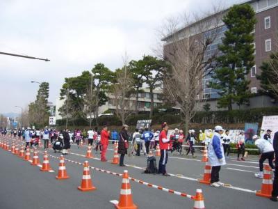 kyoto marason