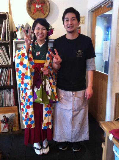 emi  yuuji