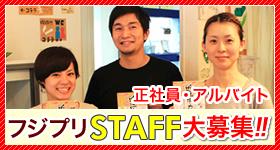 bnr_staff2013.jpg