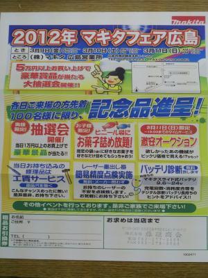 ・抵シ撰シ托シ偵・・・012_convert_20120227221257