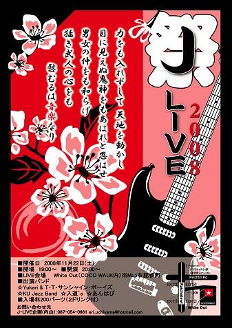 J-LIVE 2008