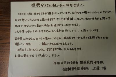 長野-2_convert_20120423081812