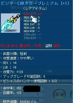 Maple_110929_224002_0739.jpg