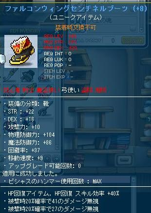 Maple_111014_222723_0805.jpg