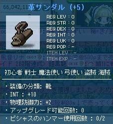 Maple_111015_134608_0809.jpg