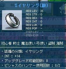 Maple_111015_134610_0810.jpg